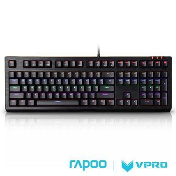 RAPOO 雷柏 VPRO V510S(青軸)全彩RGB背光防水機械遊戲鍵盤 (黑)