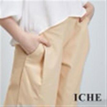 【ICHE 衣哲】簡約打褶九分寬褲