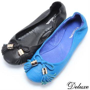 【Deluxe】全真皮俏皮流蘇蝴蝶結超柔軟娃娃鞋(黑☆藍)