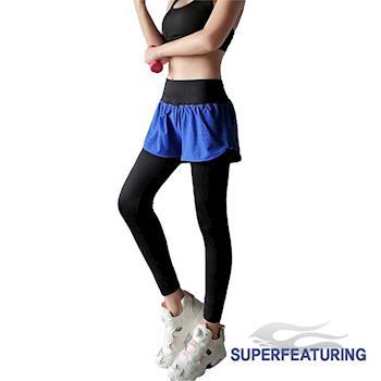 SUPERFEATURING  WPD-10靓色彈性透氣假兩件緊身褲 黑藍