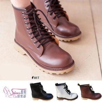 【ShoesClub】【023-1073】 雜誌款個性輕旅行 8孔繫帶中筒馬丁靴.3色 黑/白/咖啡