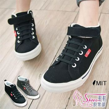 【ShoesClub】【108-GV8705B】台灣製MIT 魔鬼氈中筒帆布休閒鞋.2色 黑/灰