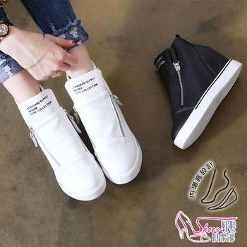 【ShoesClub】【054-N102】街頭時尚舒適皮革雙拉鍊 內增高 懶人休閒鞋.2色 黑/白