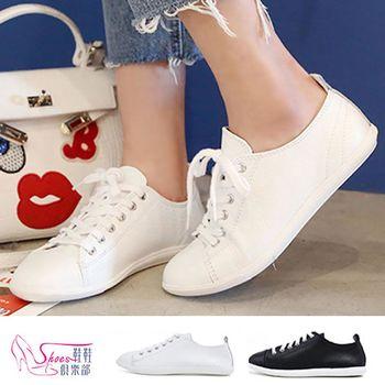 【ShoesClub】【054-0516】熱銷推薦百搭素面 真牛皮革 小白鞋 休閒鞋.2色 黑/白