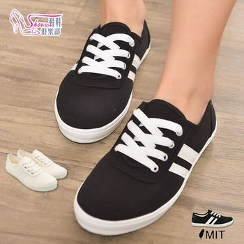 【ShoesClub】【189-041】台灣製MIT 復古個性線條 綁帶休閒帆布鞋.2色 黑/白