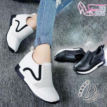 【ShoesClub】【054-Q1】新穎流線 透氣超纖牛皮革 內增高 懶人休閒運動慢跑鞋.2色 黑/白