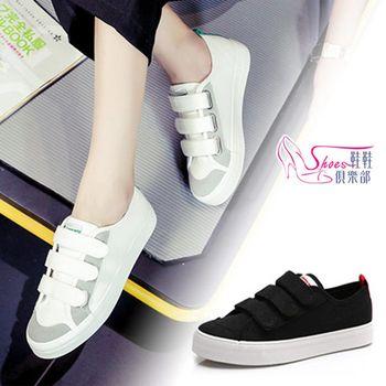 【ShoesClub】【054-A880】雜誌款 魔鬼氈休閒帆布鞋.2色 黑/白綠