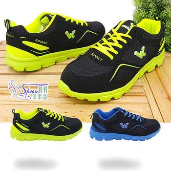 【Shoes Club】【200-6139】運動鞋.超輕量耐穿 透氣蜂巢網布休閒跑步運動鞋.2色 黑藍/黑綠