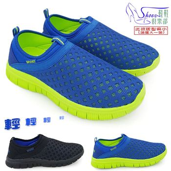 【Shoes Club】【149-5616】懶人鞋.炫彩超輕量 透氣網眼布 休閒跑步鞋 輕便走路鞋.2色 藍綠/黑藍(版型偏小)