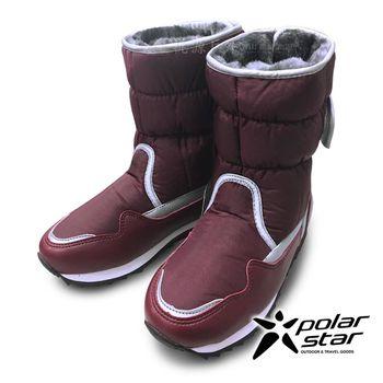 PolarStar 女 保暖雪鞋│雪靴│冰爪『紫紅』P13621