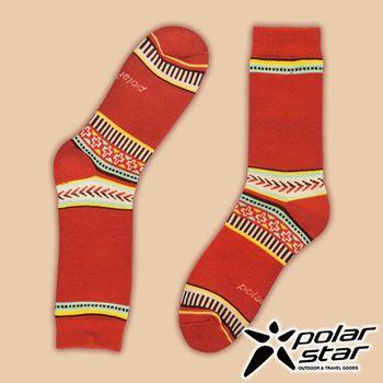 PolarStar 台灣製造 保暖雪襪『磚紅』P16614 MIT|刷毛|舒適|保暖襪