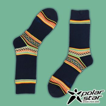 PolarStar 台灣製造 保暖雪襪『深藍』P16614 MIT|刷毛|舒適|保暖襪