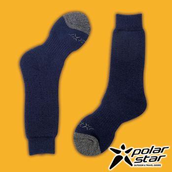PolarStar 台灣製造 羊毛保暖雪襪『黑藍』P16609 MIT|刷毛|保暖襪|羊毛襪
