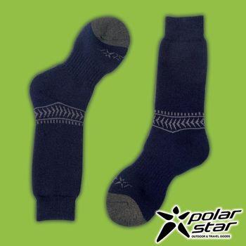 PolarStar 台灣製造 羊毛保暖雪襪『黑藍』P16610 MIT|刷毛|保暖襪|羊毛襪