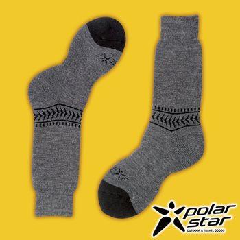 PolarStar 台灣製造 羊毛保暖雪襪『灰』P16610 MIT|刷毛|保暖襪|羊毛襪