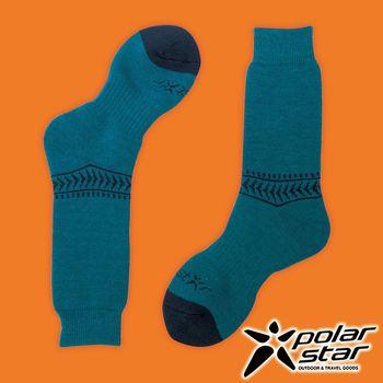 PolarStar 台灣製造 羊毛保暖雪襪『藍綠』P16610 MIT|刷毛|保暖襪|羊毛襪