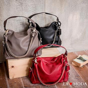 La Moda 實用百搭超柔軟鏈條可拆荔枝紋大容量斜背肩背包 (共3色)