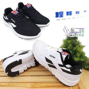 【Shoes Club】【200-6149】運動鞋.透氣益菌網布超輕量耐穿 休閒跑步運動球鞋.2色 黑/白