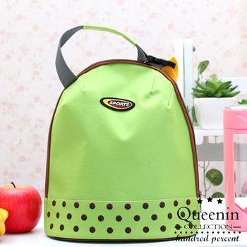 DF Queenin - 小資省錢新招手提式保冷保溫便當袋-共3色