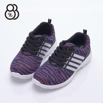 【88%】MIT台灣製 休閒運動風 四線反光 綁帶 透氣網布 休閒鞋 運動鞋