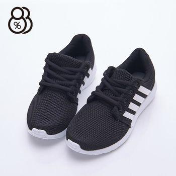 【88%】MIT台灣製 校園休閒運動基本款 四線透氣網布繫帶 休閒鞋 運動鞋