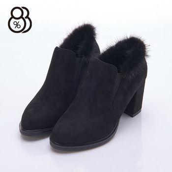 【88%】秋冬美靴 優雅絨面 滾邊狐狸毛 粗高跟7cm 踝靴 短靴