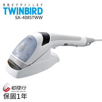 【日本TWINBIRD】手持式離子蒸氣熨斗SA-4085TWW