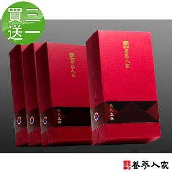 【養蔘人家】韓國新鮮人蔘 蔘氣盎然禮盒 買三送一 (150g * 4)