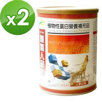 【 秋冬就醬吃 】 養氣人蔘素 800公克/罐 二罐裝組 Viogor Ginseng Nutrient