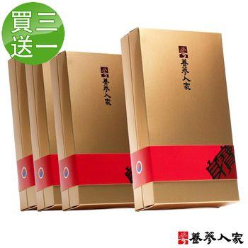 【養蔘人家】韓國新鮮人蔘 食中之軉禮盒 買三送一 (200g * 4)