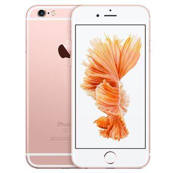 【單機福利品】Apple iPhone 6s 16G 4.7吋智慧型手機