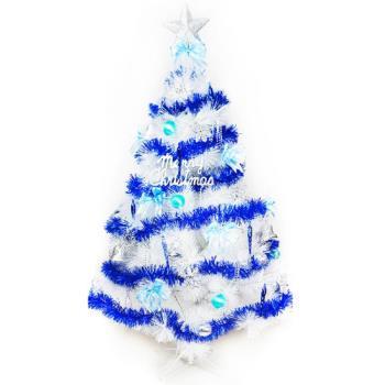 台灣製12呎/12尺 (300cm)特級白色松針葉聖誕樹 (藍銀色系配件)(不含燈)