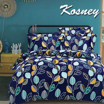 【KOSNEY】廣島之戀  頂級法蘭絨雙人四件式兩用被套床包組