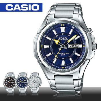【CASIO 卡西歐】送禮首選_不鏽鋼錶帶_日期顯示_生活防水_礦物玻璃_男錶(MTP-E200D)
