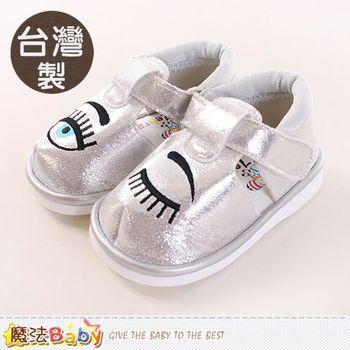 魔法Baby 寶寶鞋 台灣製寶寶嗶嗶鞋~sh9990