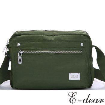 E-dear 輕量肯尼帆布系列-橫式斜背包  迷彩綠