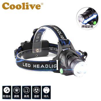 Coolive「CREE XM-L2 LED」伸縮變焦超極強光頭燈