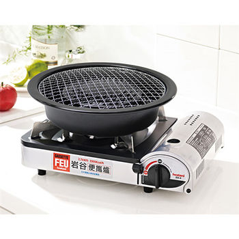 【Iwatani】便攜卡式爐+網燒達人烤盤超值組