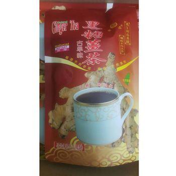 遵循古法黑糖薑茶熱銷組