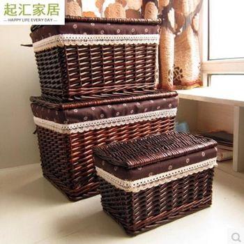[協貿國際]  家居籐編帶蓋收納筐髒衣籃收納盒儲物筐
