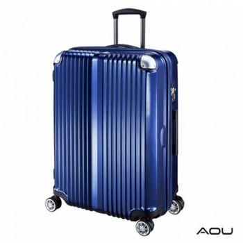 【AOU】29吋 可加大 輕量/防刮/防爆拉鍊旅行箱 行李箱(任選一色90-028A)