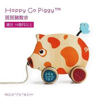 【美國 B.Toys 感統玩具】斑斑豬散步