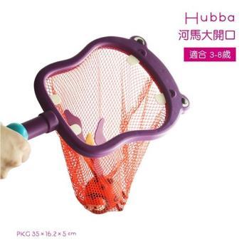 【美國 B.Toys 感統玩具】河馬大開口