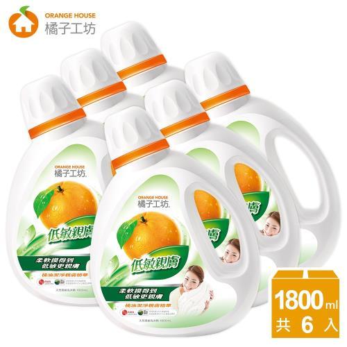 【橘子工坊】衣物清潔類天然濃縮洗衣精-正常瓶1800ml*6瓶(深層潔淨)/箱