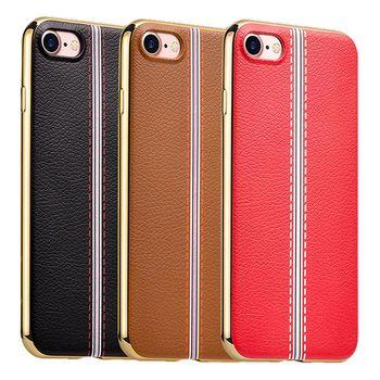 【hoco】Apple iPhone 7 閃耀經典款軟套
