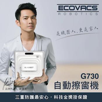 Ecovacs窗寶智慧清潔機