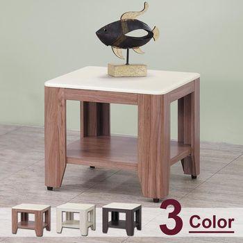 【時尚屋】[G17]石面小茶几G17-A165-2三色可選