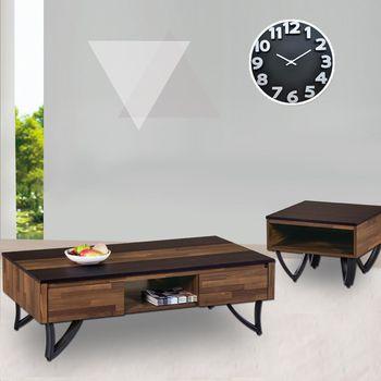 【時尚屋】[G17]積層木造型大小茶几G17-A162-2+A162-3