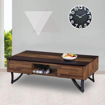 【時尚屋】[G17]積層木造型大茶几G17-A162-3