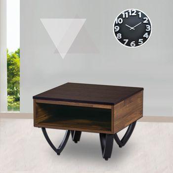 【時尚屋】[G17]積層木造型小茶几G17-A162-2